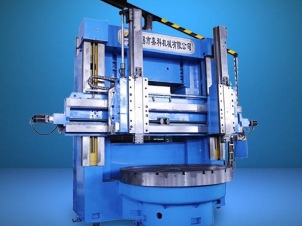 无锡嘉科机械讲述立式车床安全操作规程