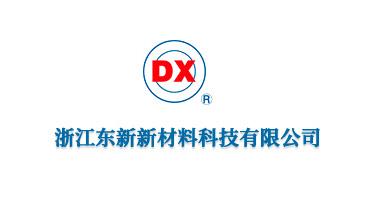 嘉科机械合作客户-台州东新新材料公司